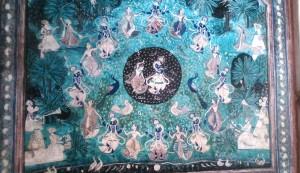 Bundi, rappresentazione murale di danza.