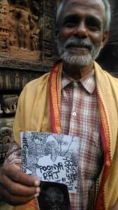 19 dic Bhubameswar