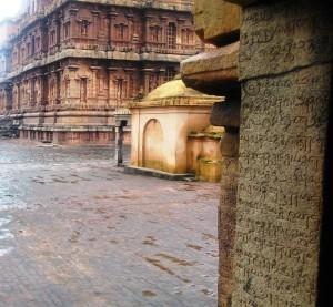 Tamil Nadu, Tanjore. Il Brihadishwara Temple, patrimonio mUNESCO,sec.XI.