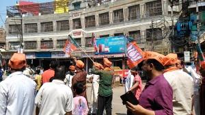 Varanasi, 11 marzo 2017. Manifestazione dopo la diffusione dei risultati elettorali.